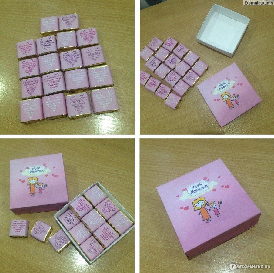 Коробка для конфет своими руками 71