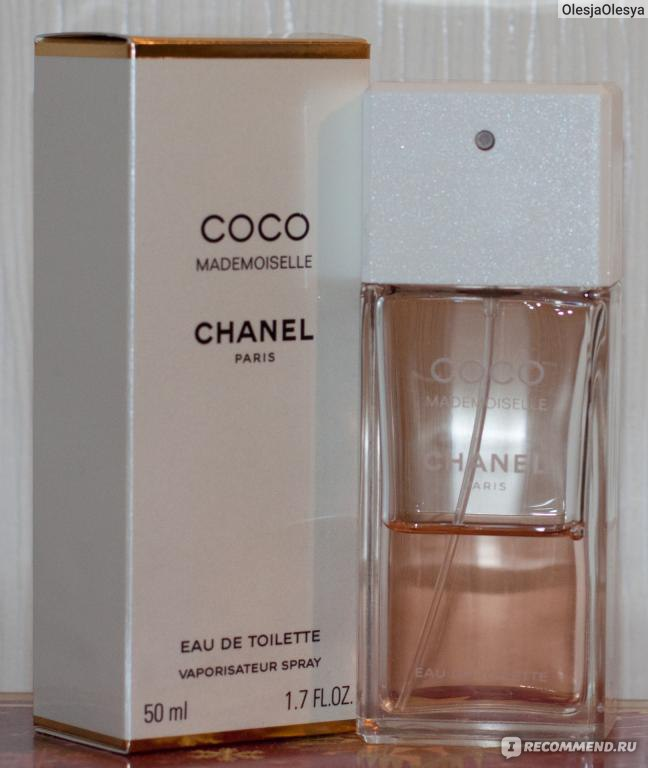 Почему Коко и почему Шанель?