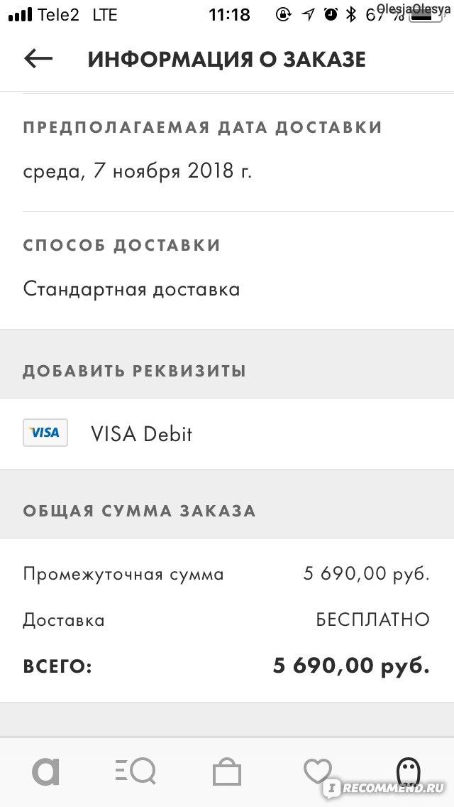 Хоум кредит банк бесплатный номер по россии
