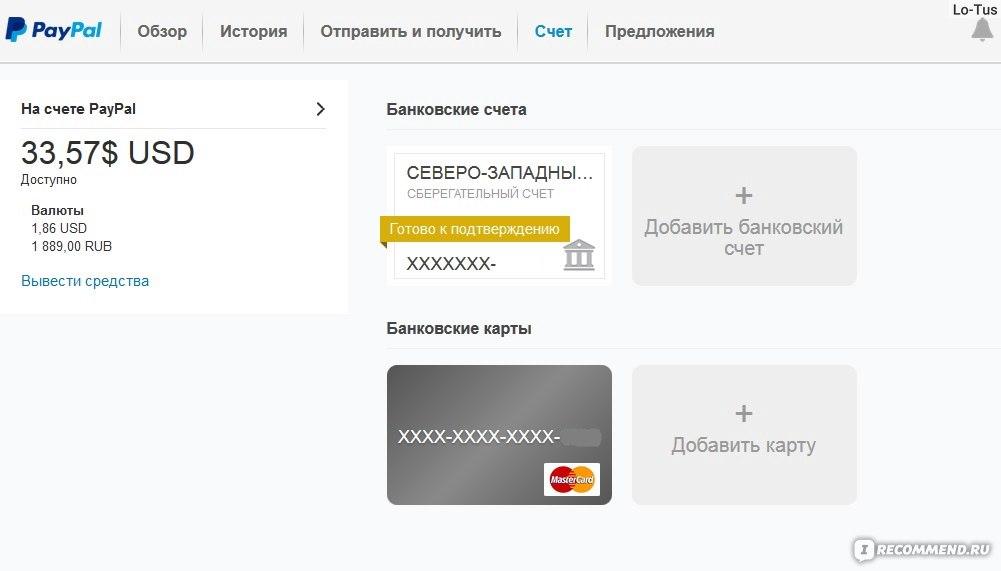 kazino-s-vivodom-deneg-na-kartu-privatbanka