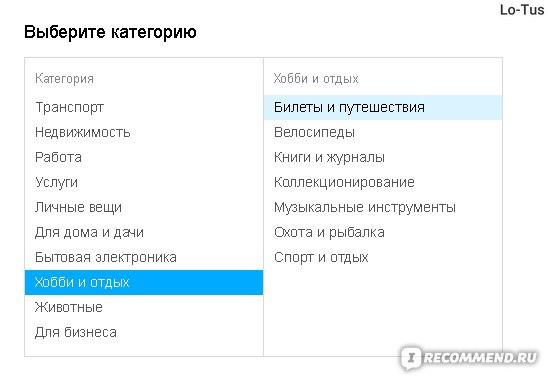 Дать объявление сразу на несколько сайтов бесплатно белгород доска объявлений на vk.com