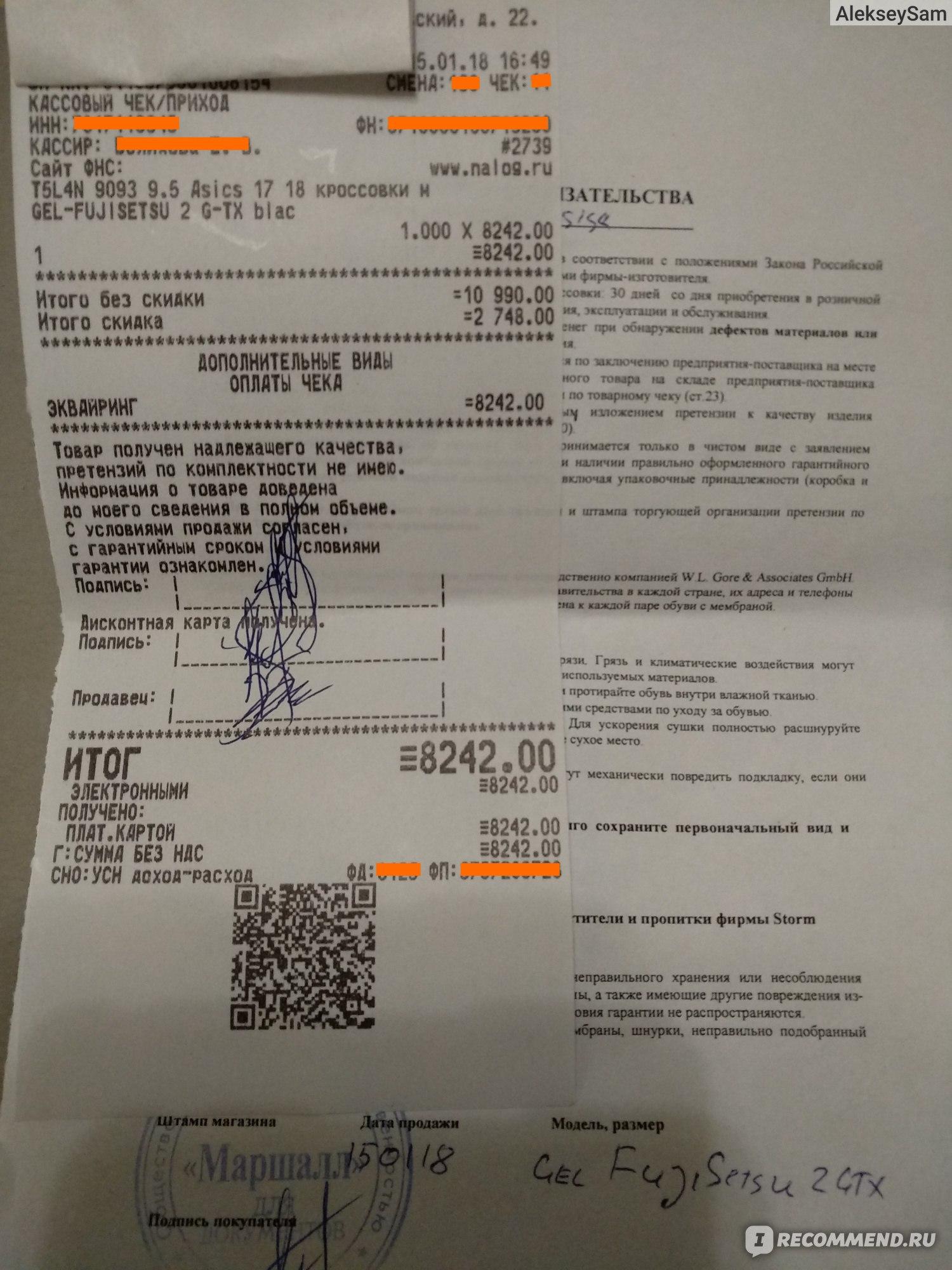 6d266bdb Кроссовки для бега ASICS T5L4N - «Удачные зимние кроссовки, по ...