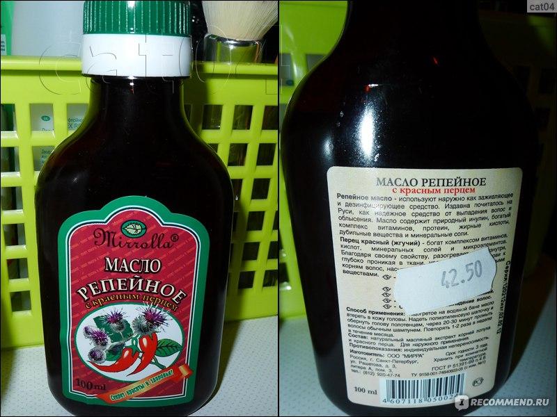 Как сделать масло красного перца 968