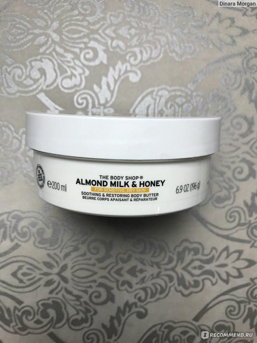 26f1903d30d7d Масло для тела The body shop Смягчающее «Миндальное молочко и мед» фото