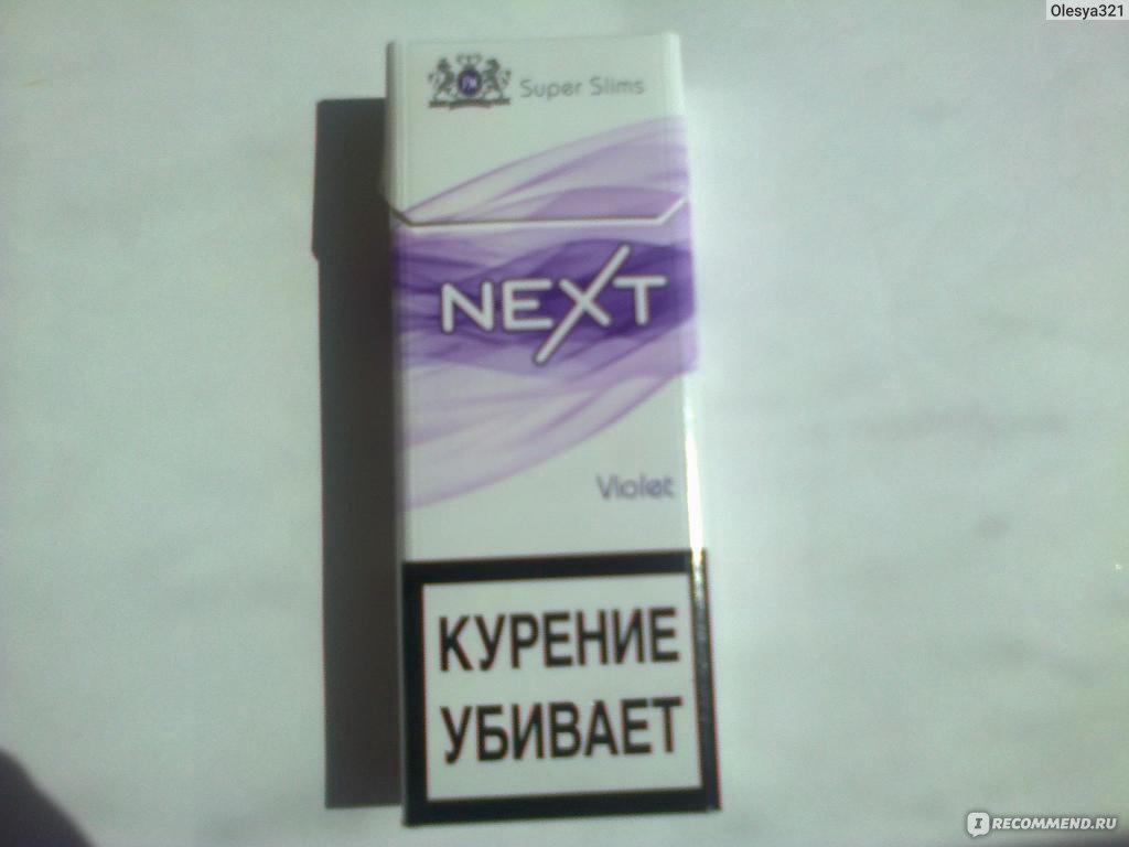 Уведомлений (Подписки, сигарет некст белорусия цена они встретились кастинге
