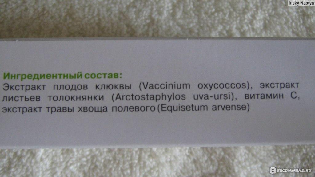 сколько стоит препарат интохис от паразитов