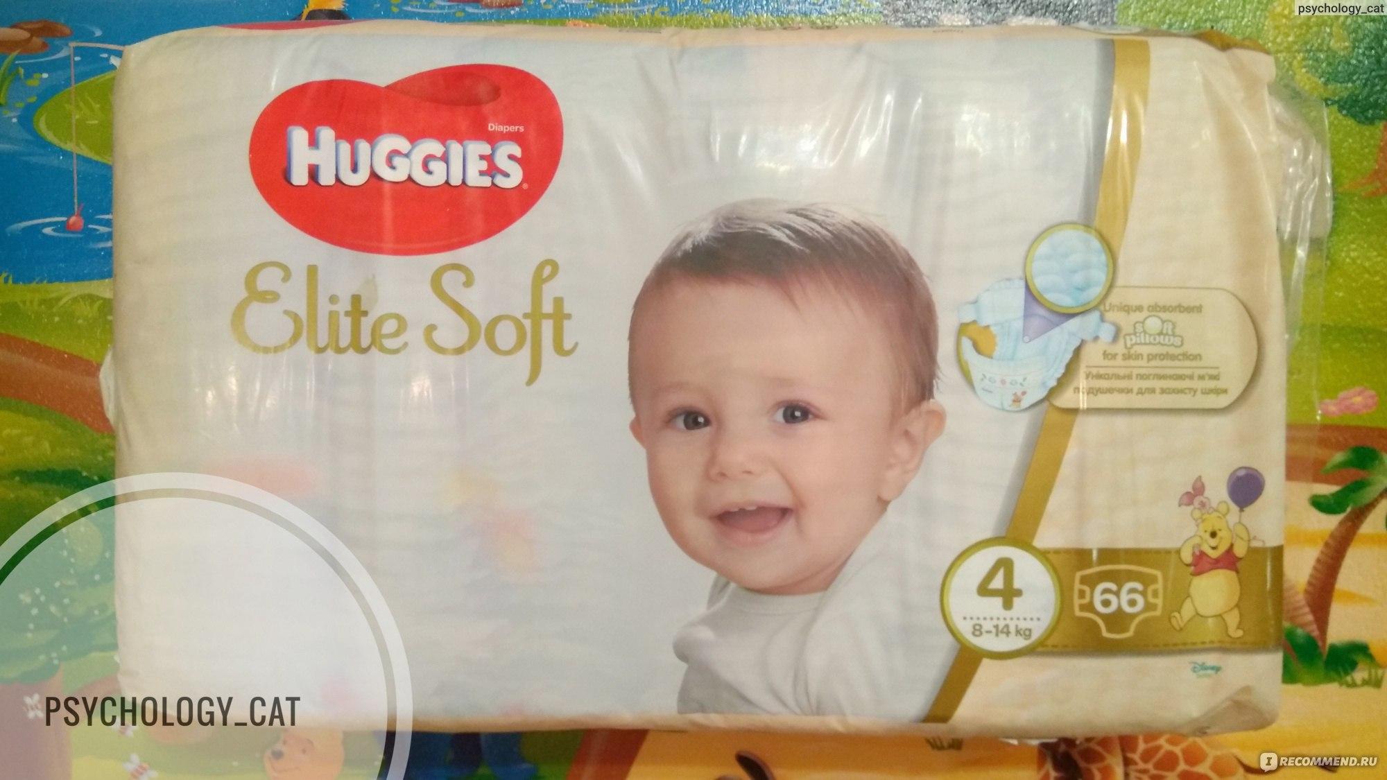 Подгузники huggies elite soft 5 чехия