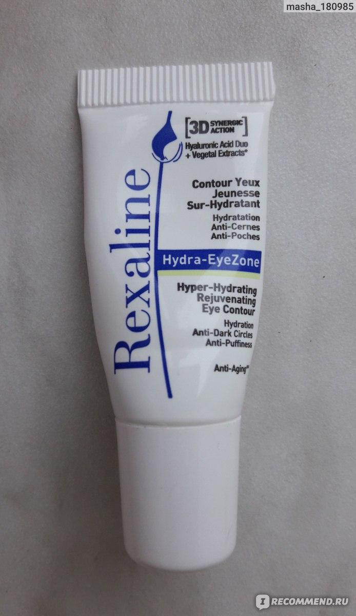 rexaline hydra eye zone reviews