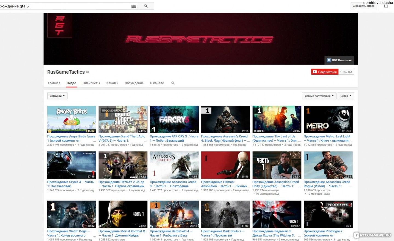 Ютуб видеохостинг смотреть бесплатно эротику ютуб видеохостинг музыкальные клипы скачать