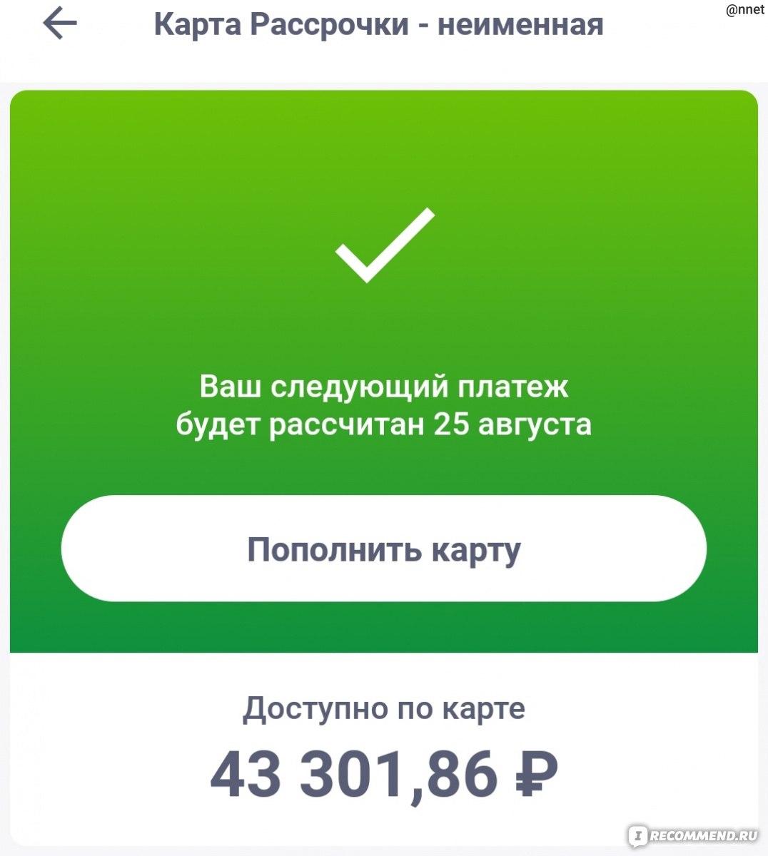 зеленая карта банк хоум кредит рассмотрение кредита в сбербанке онлайн