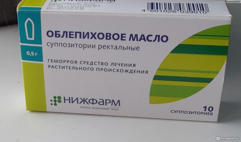 Наружный Геморрой Мазь Вишневского