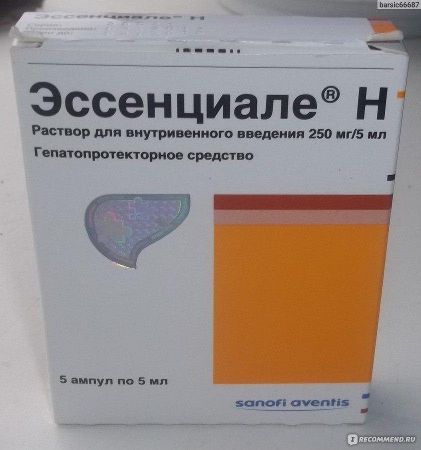 Гепатит с печень как лечить 178