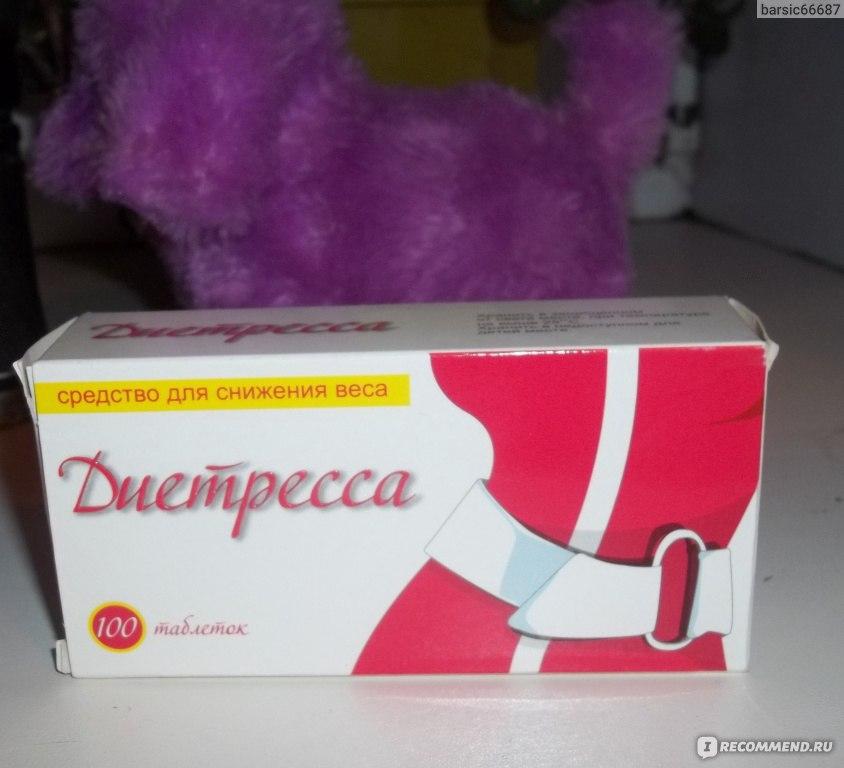 диетресса таблетки для похудения отзывы цена