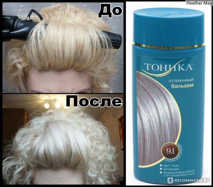 Тоника платиновый блондин на русые волосы