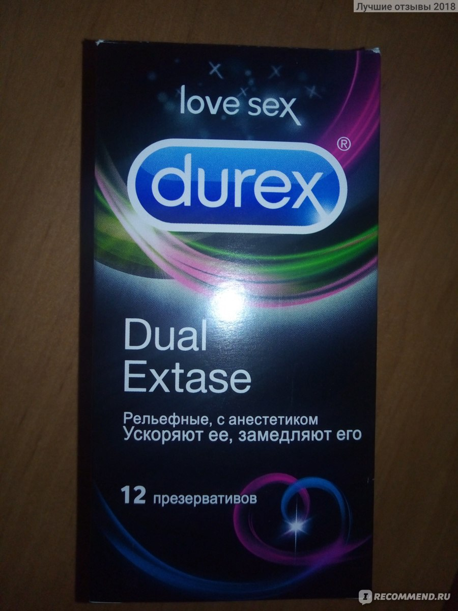 Первый секс нужны презервативы