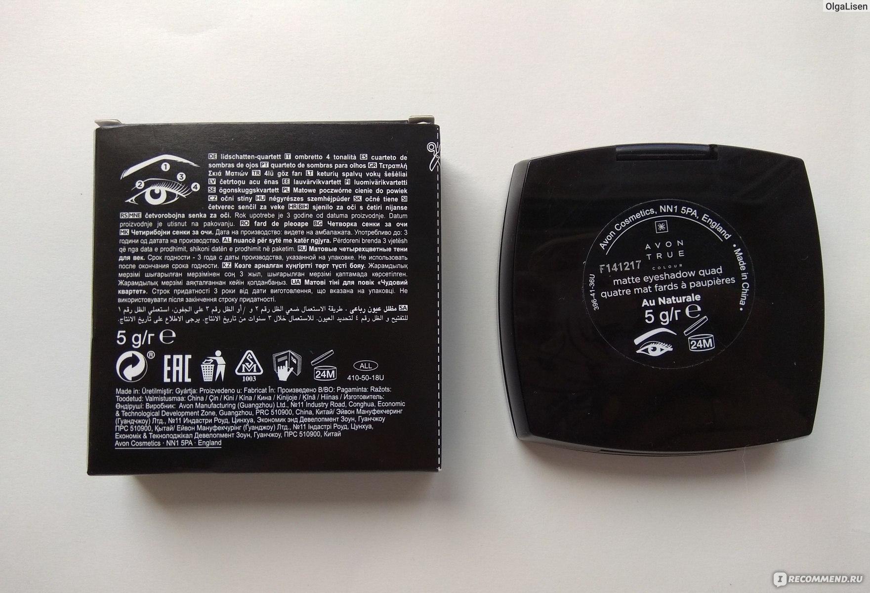 Nn1 5pa мужской парфюм эйвон отзывы