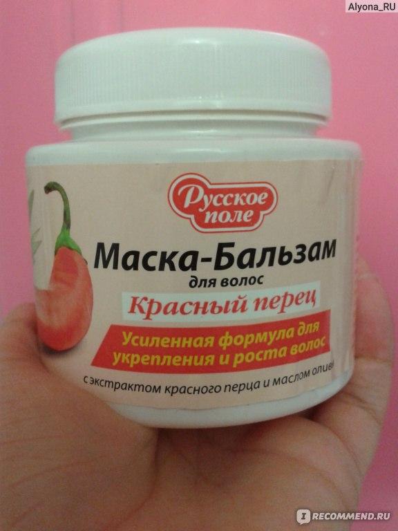 Как сделать маску для волос с красным молотым перцем