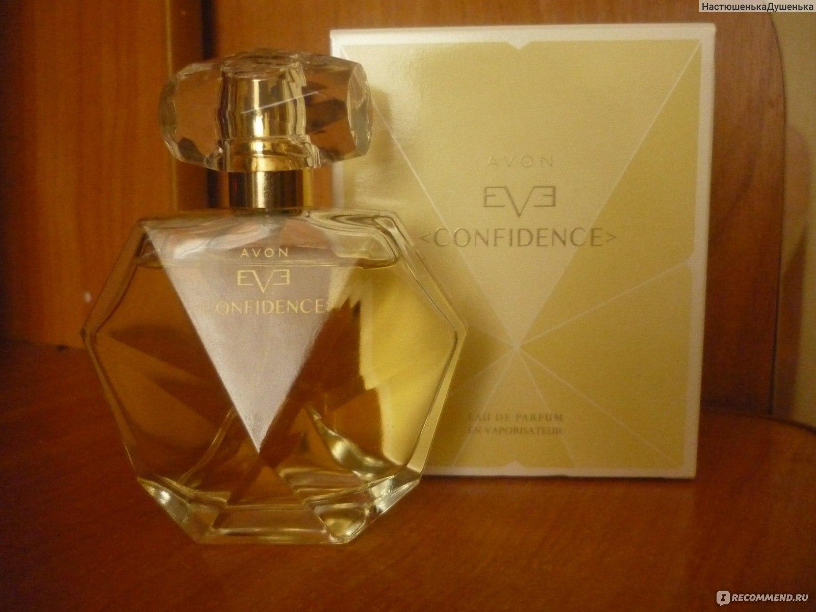 Avon Eve Confidence эликсир женственности отзывы покупателей