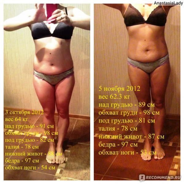 Упражнение для похудения ног и бедер за неделю в картинках
