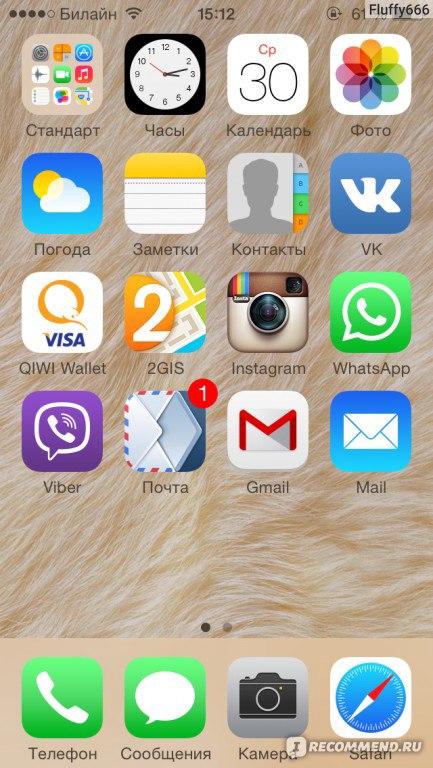 Как удалить рингтон  Архив форума  iPhone forum Russia