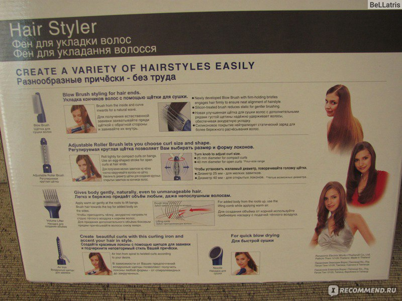 Стайлер Panasonic для укладки волос Hair Styler EH8465 - «Я правда ... 0dd736868812d