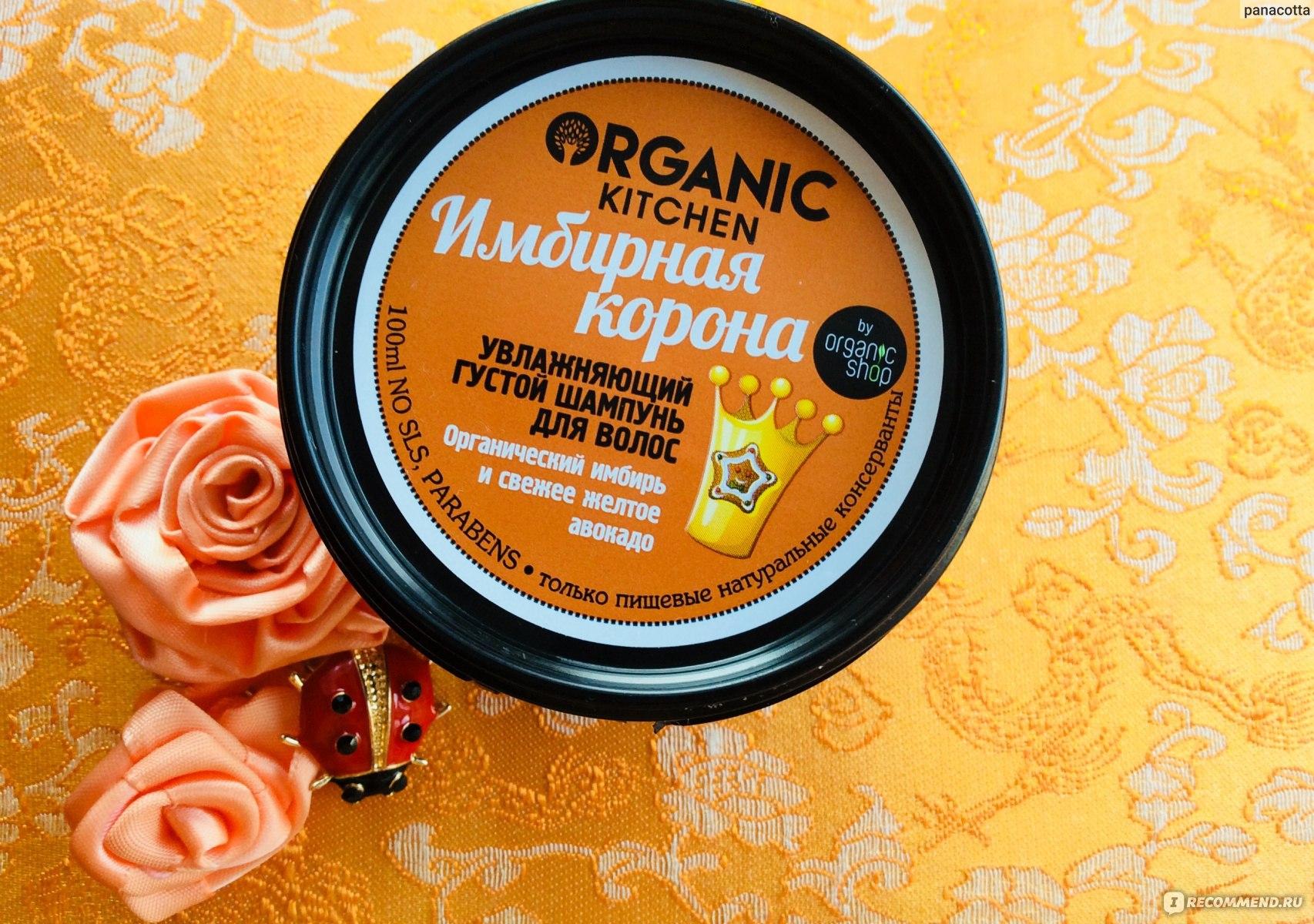 Органик косметика купить оптом губная помада avon леди