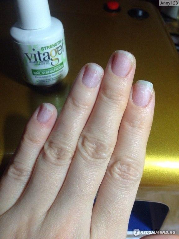 Лечебное покрытие для ногтей