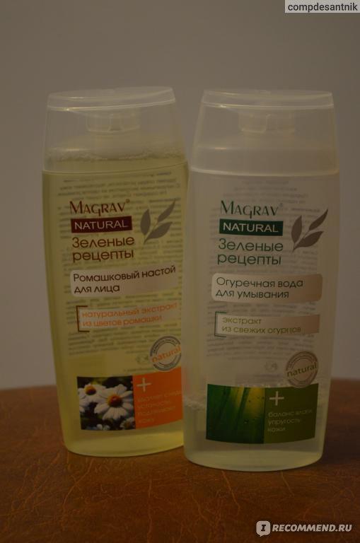 Огуречная вода для умывания зеленые рецепты #10