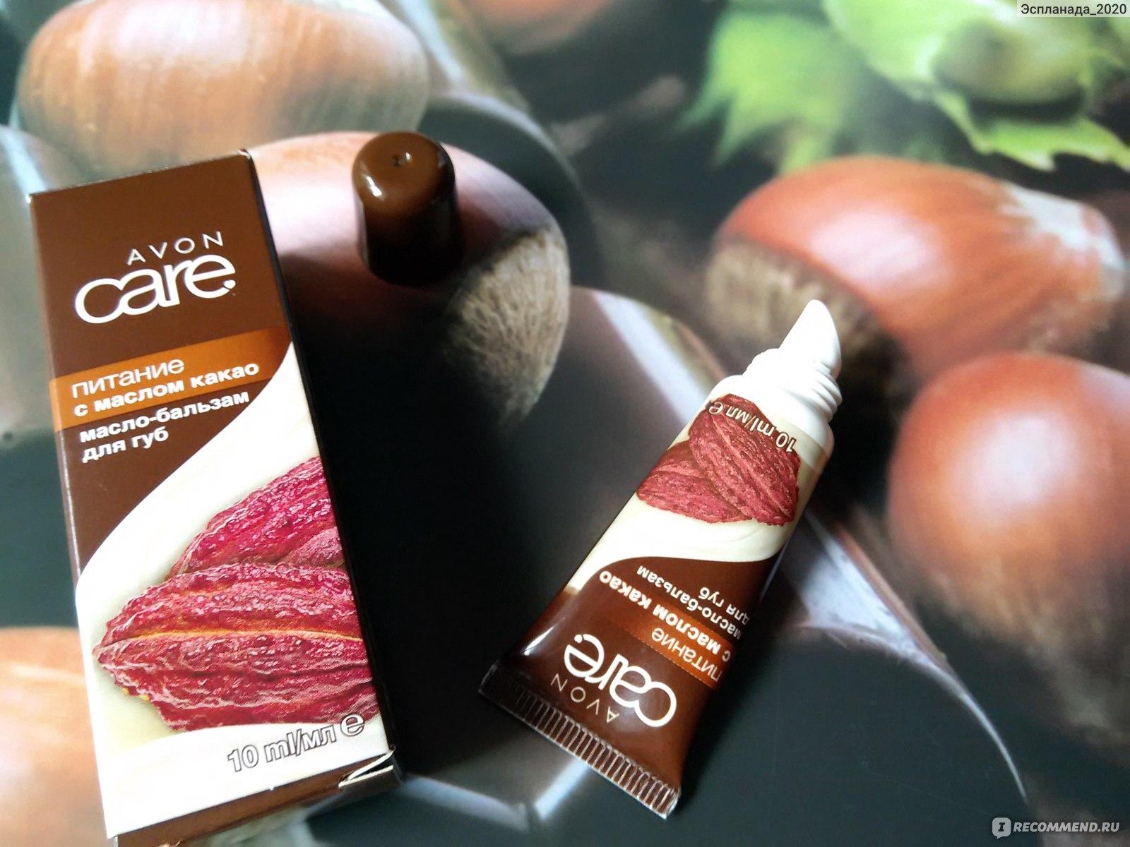 Бальзам для губ эйвон с маслом какао купить косметика sebamed