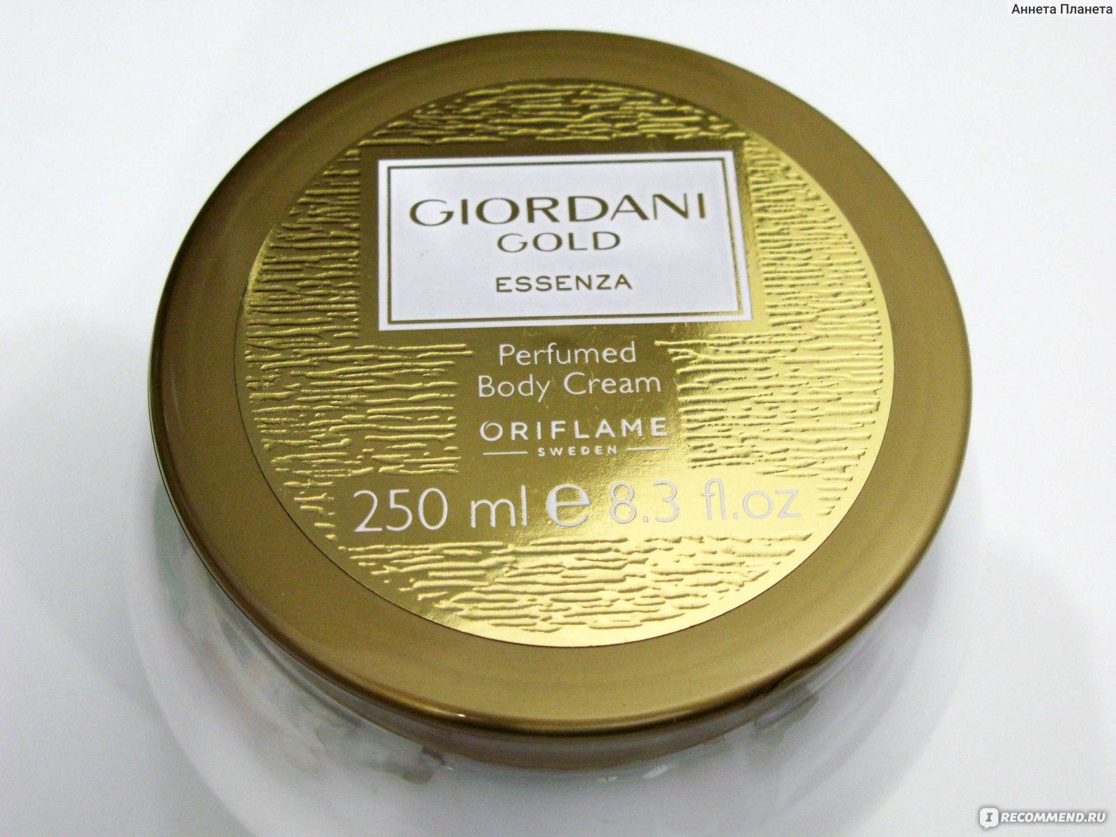 Oriflame Giordani Gold Essenza Body Cream