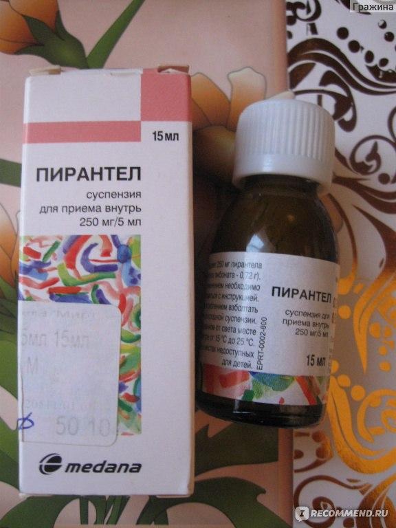 Лекарства от глистов для детей до 3