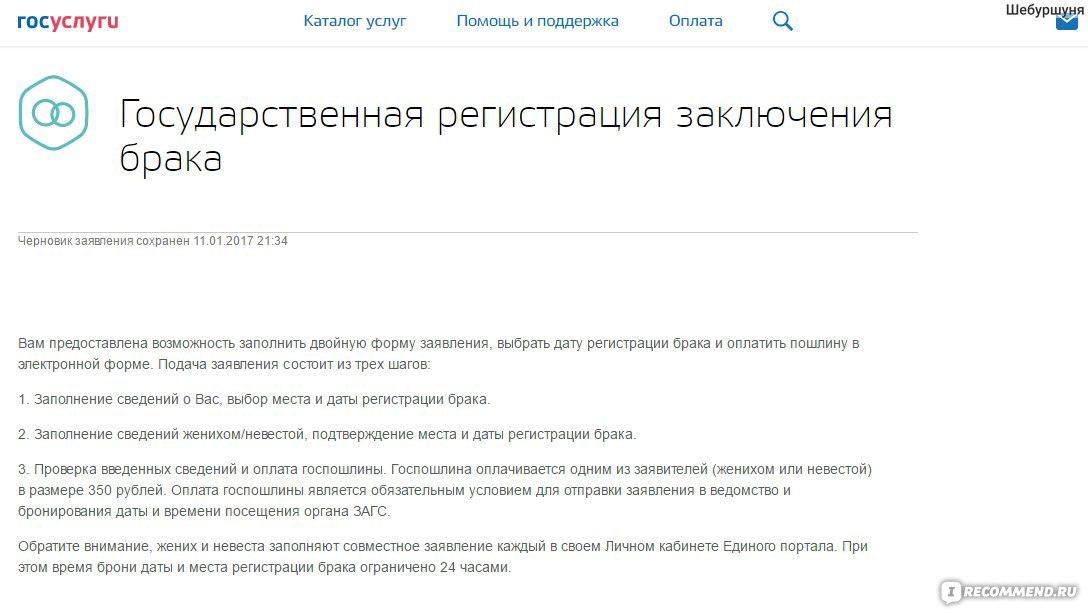 Ходатайство в суд общей юрисдикции о наложении ареста на квартиру