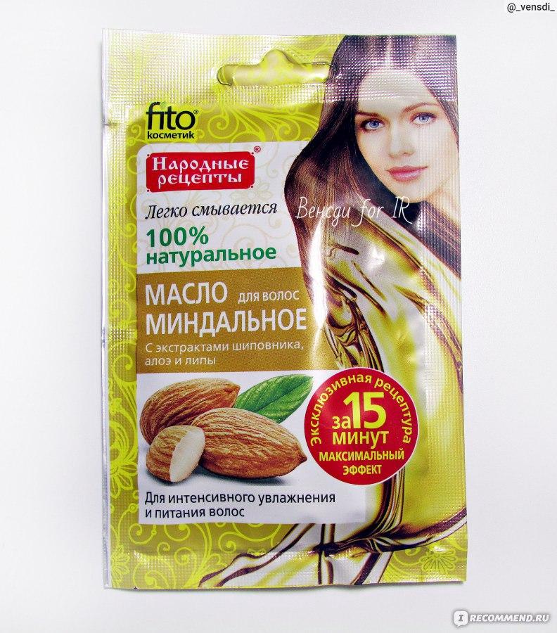 маски для волос с масло шиповника