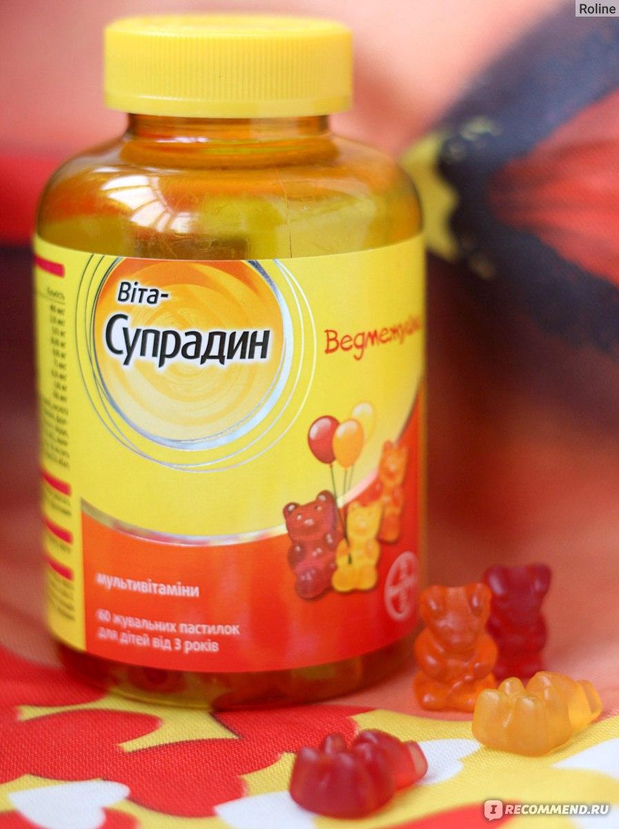 Витамины медвежуйки инструкция