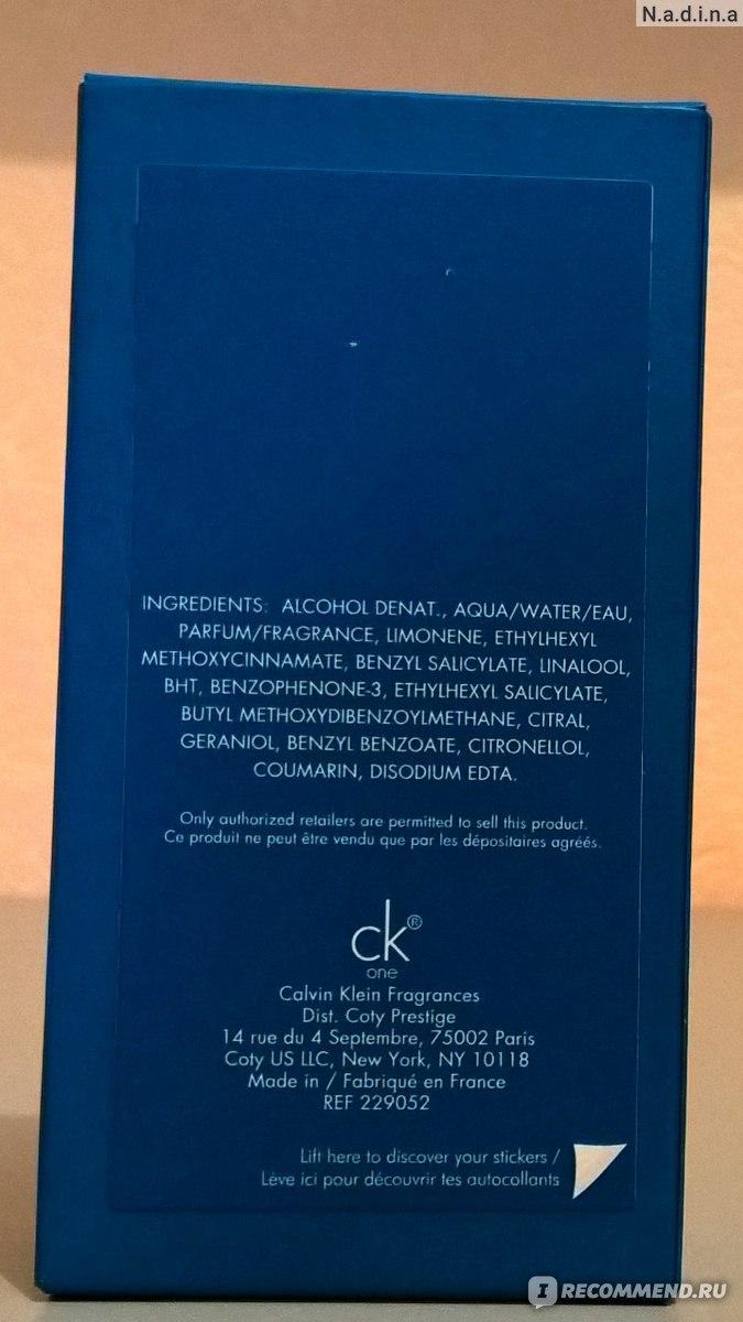 Calvin Klein Ck One Summer 2018 Ck One Summer 2018 аромат с