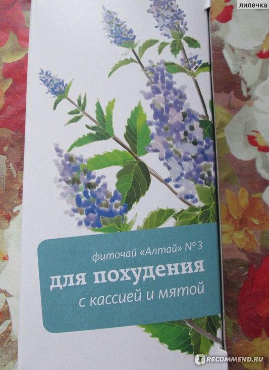 Зеленый чай для похудения отзывы irecommend