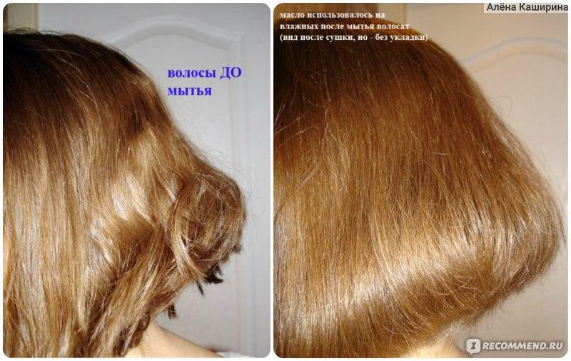 Рецепты осветления волос народными средствами