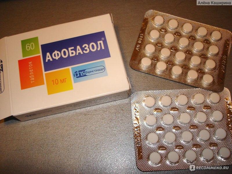 Афобазол при ВСД и бессоннице отзывы