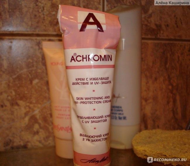 ахромин от пигментных пятен фото