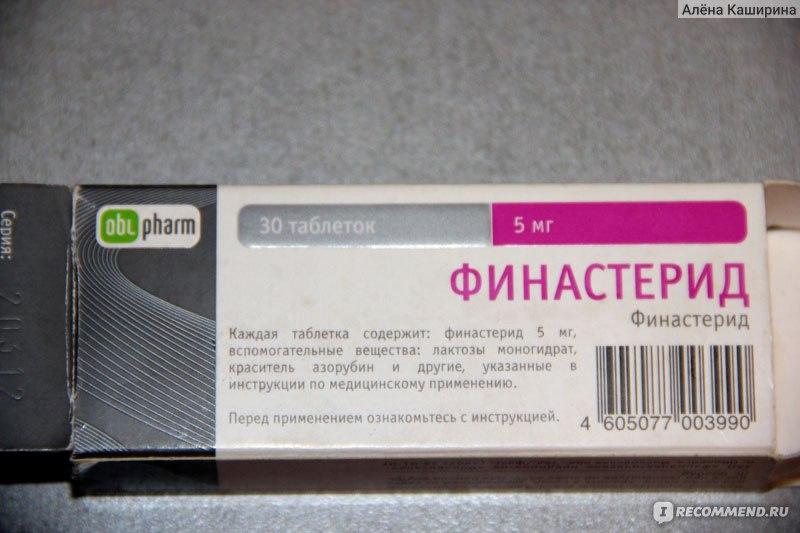 Фитогенез