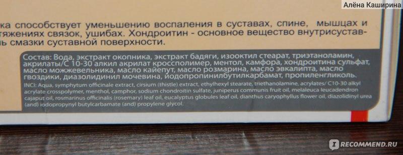 Санатории саратовской области лечение суставов