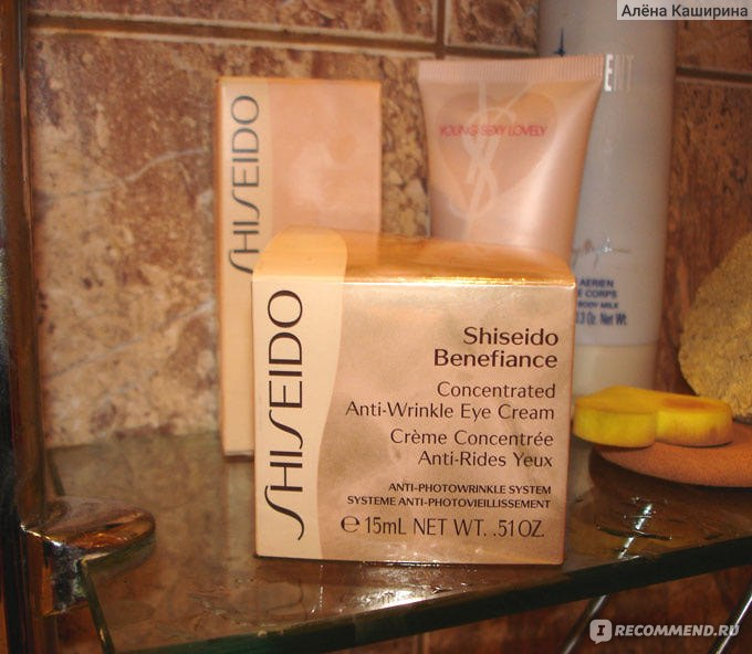 крем против морщин от shiseido отзывы