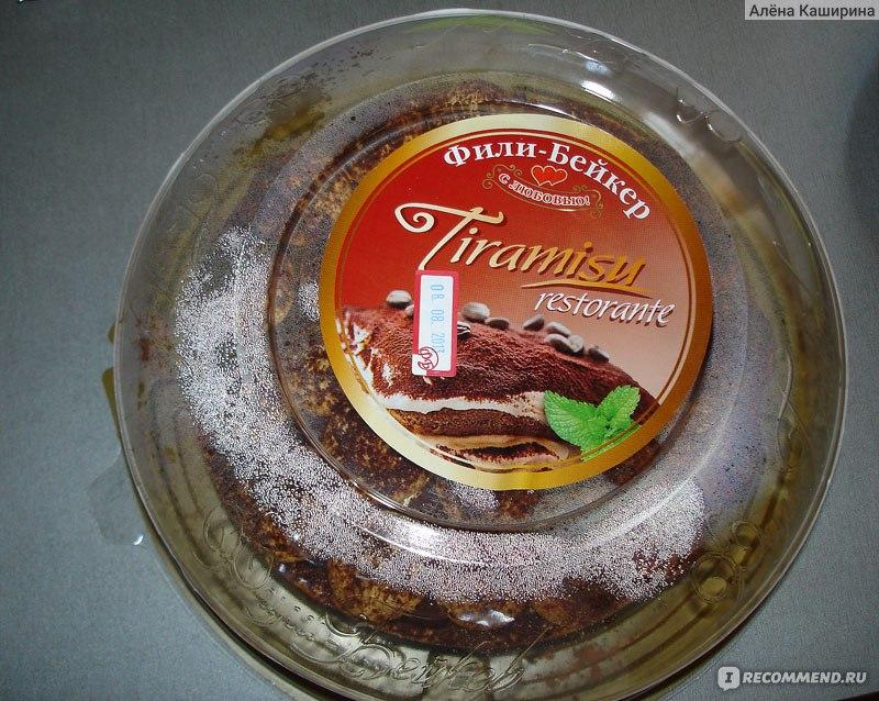 рецепты тирамису фили бейкер