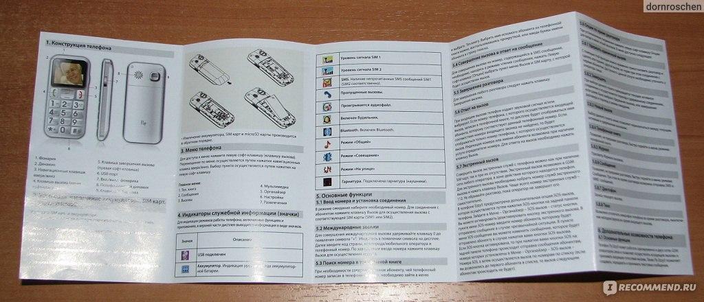 Siemens Gigaset 200 Подробная Инструкция