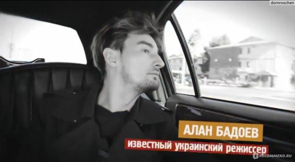 Орел И Решка Алан Бадоев Порно