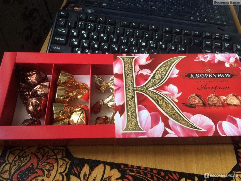 Совмещай конфеты 3