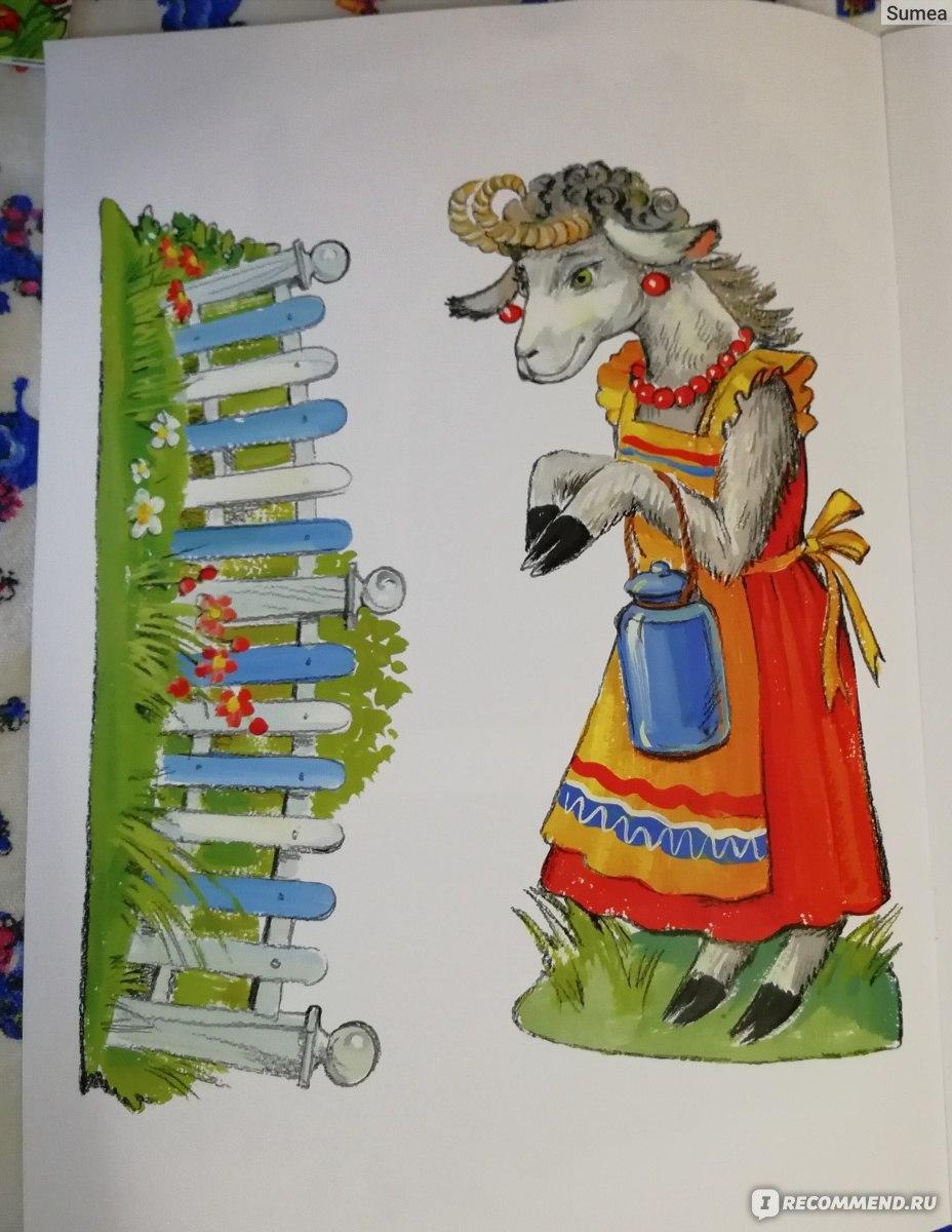 появилась распечатать козлят из сказки волк и семеро козлят картинки цветные мтз представляет