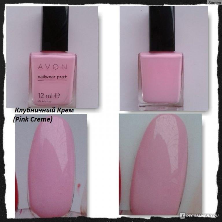 Лак для ногтей цвет розовый отзывы