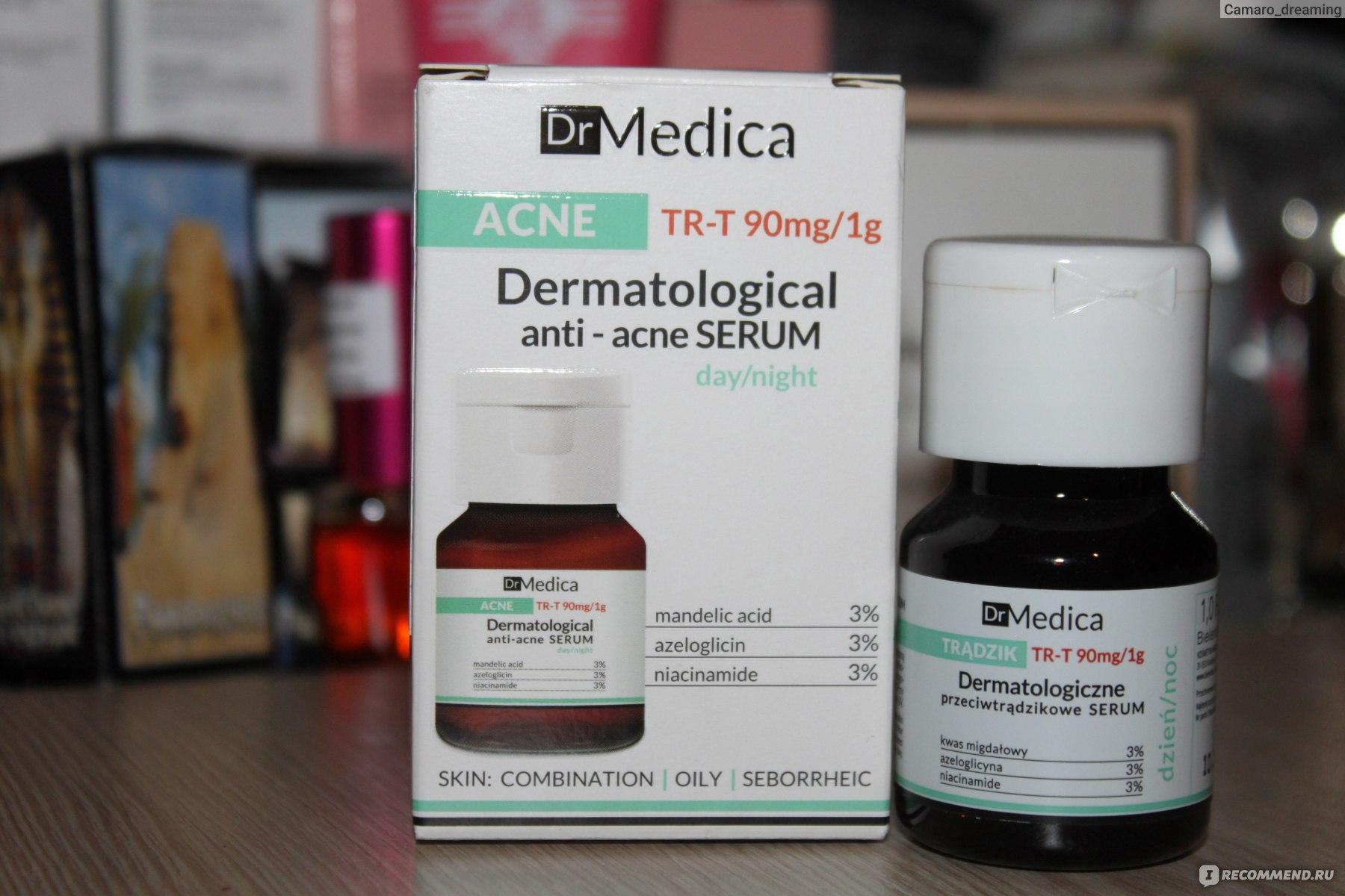 сыворотка для лица bielenda dr medica