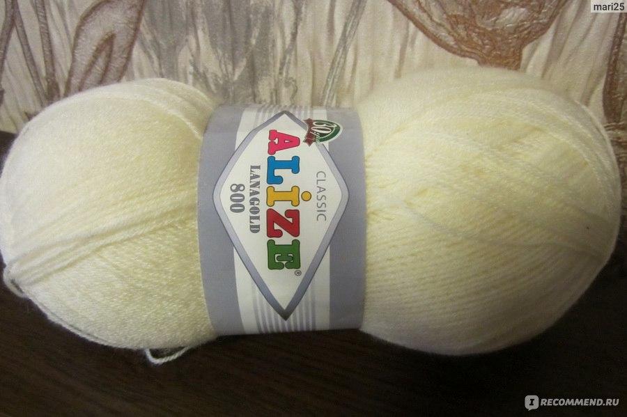 Пряжа для вязания шерсть акрил